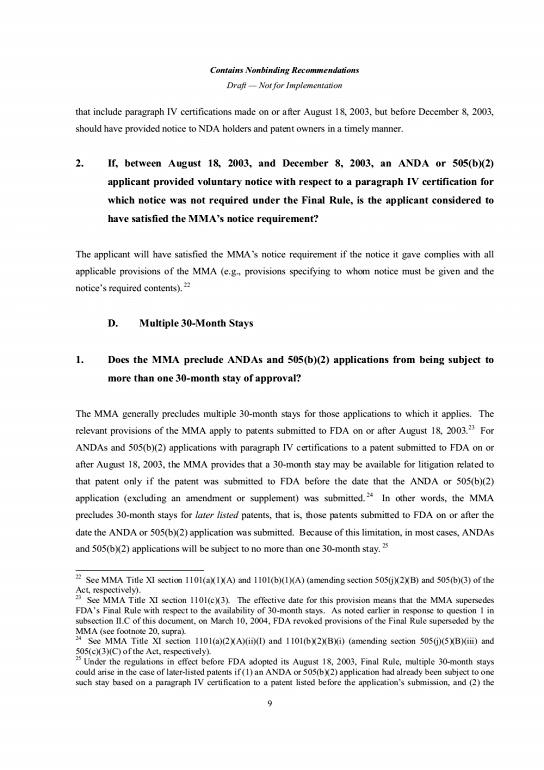 미국 허가-특허연계제도 관련 규정집